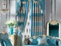 Curtain (3)